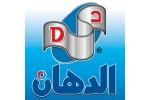 El-Dahan